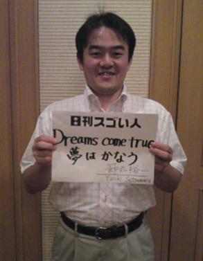 日本一多くプロ野球の実況中継をしているスゴい人