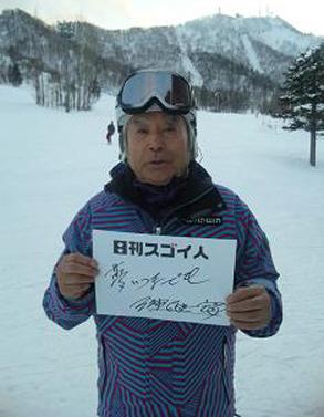 世界七大陸の最高峰制覇のスゴい人!