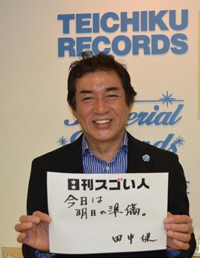 俳優として活躍を続けながら日本に南米の楽器ケーナを広めた立役者!