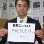 選挙用品をネットで日本一販売するスゴい人!