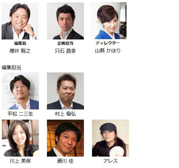 staff201609
