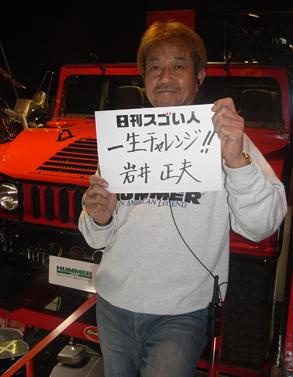 世界中の戦場で活躍する車を日本市場に広めた開拓者