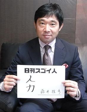 東京至極の名店を発信しつづける「東京カレンダー」の生みの親