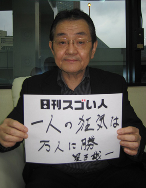 Visual-Kei  (ビジュアル系) バカ一代!多くのビジュアル系アーティストから父と呼ばれるスゴい人!