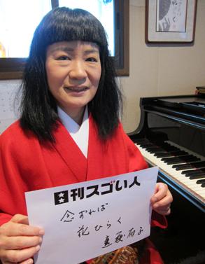 音霊(おとだま)で癒す奇跡のピアニスト