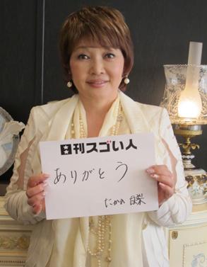 日本のエステ界で輝き続けるスゴい人!