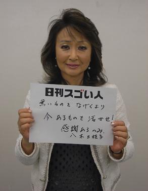 馬術で日本一を取り続けるスゴい人!