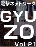 GYUZO