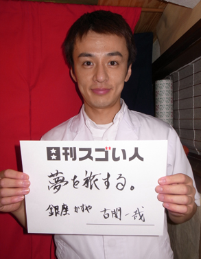 銀座という激戦地において一坪の和菓子屋で行列を作るスゴい人!
