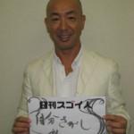 ラグジュアリーブランドを通じ日本文化を世界に発信するスゴい人!