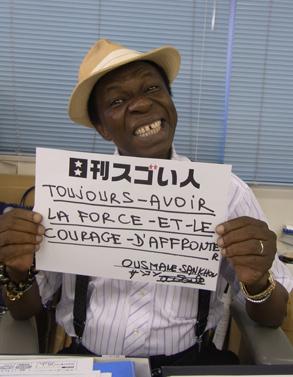 日本と母国ギニアの外交に深く貢献するギニアのヒーロー