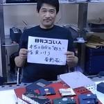 世界中のセレブリティを顧客に持つ埼玉の町工場の職人