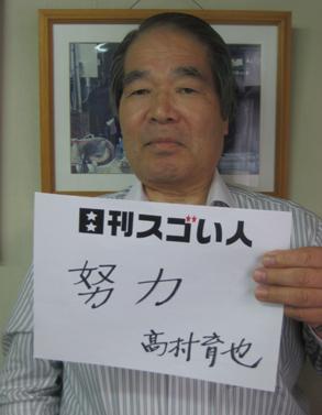 日本で一番最後まで国産絹糸工場を守りぬくスゴい人!