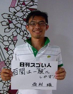 日本初、あらゆる体験をギフトにしたサービスを立ち上げたスゴい人!
