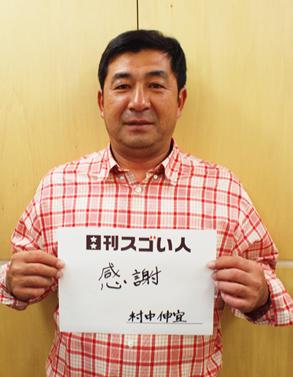 札幌ラーメンを全国に広めたスゴい人