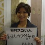 日本の食卓に極上家庭魚料理を普及させ続ける魚料理研究家
