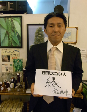 カンボジアの産業を実業で支援するスゴい人!