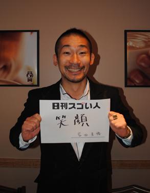 北海道から世界へ!ビジュアライゼーションのプロフェッショナル