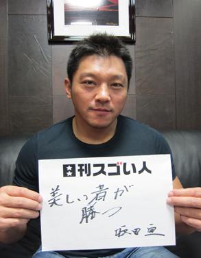 坂田亘の画像 p1_30