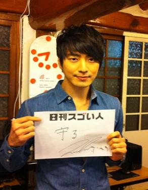 韓流スターとして異国の地、日本で夢を叶えているスゴい人!