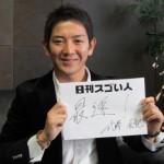 日本人で唯一インディカーレースの表彰台に立ったスゴい人!