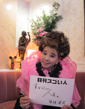 """銀座クラブ界で頂点を極め続けドラマ""""女帝""""のモデルとなったスゴい人!"""