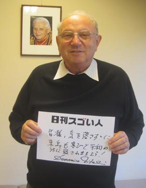 主の祈りの為に生涯を捧げる日本一の信徒数を誇る教会の神父