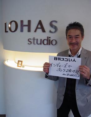 音楽プロデューサーからリフォーム会社社長へ。好きなことをして業界で輝くスゴい人!