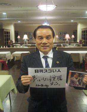 日本最高齢でデビューを果たした演歌歌手
