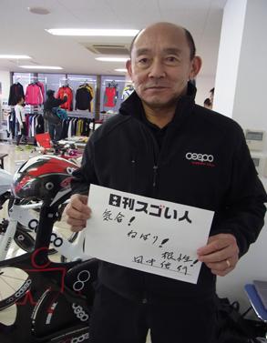 日本初!世界に認められるトライアスロンバイク専門ブランドを創りあげたスゴい人!