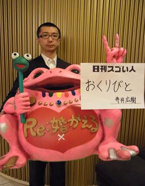 日本初、今までになかった離婚式なる市場を創造してしまったスゴい人!