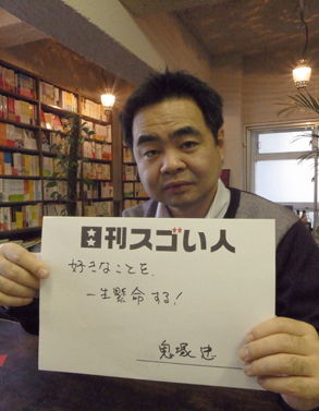 日本一の作家エージェントと呼ばれるスゴい人!