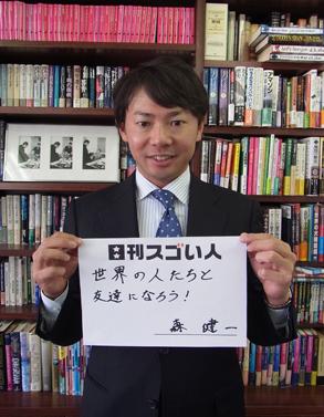 海外書籍の版権数日本一を誇る企業の代表を務めるスゴい人!
