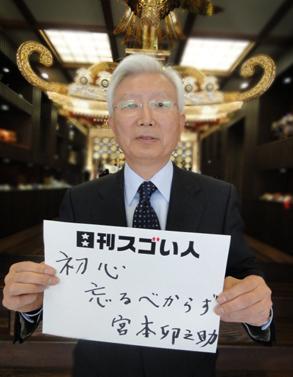"""太鼓・神輿・神具で日本の伝統""""祭事""""を守るスゴい人!"""