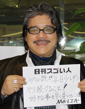 ジャズ・ビッグバンドで日本を元気にするスゴい人!