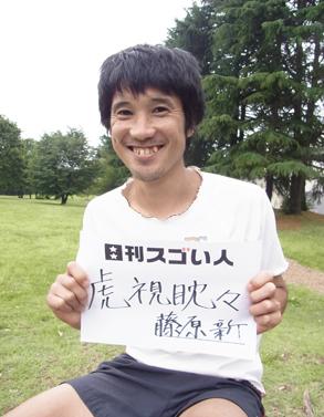 日本のマラソン界で唯一プロとして戦うスゴい人!