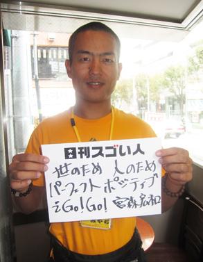 海外でも大行列!金沢カツカレーを世界に広めたスゴい人!