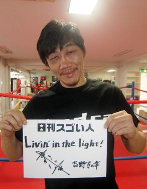 強烈な左フックで12連続KOの山を築きあげた 元ボクシング王者