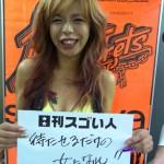 日本の女性ロックバンドの礎を築いたのパイオニア