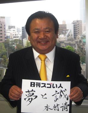 24時間年中無休の一大寿司屋チェーンを作り出したスゴい人!