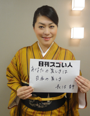 30万人以上の卒業生を持つ日本初の老舗きもの学院の学院長