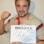 日本一!日本を愛する外国人格闘家~青い目のSAMURAI