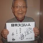 日本初の落語家から映画俳優に転身したスゴい人! Katsura Kokinji, The first Rakugo performer to become a film star!