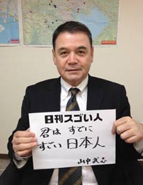 日本一の運営部屋数のシェアハウスを作りあげたスゴい人!