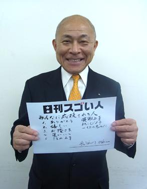 日本一の仏壇屋を作り上げたスゴい人!