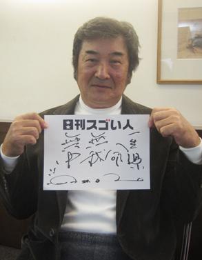演技と歌の両極で大成功を収めた昭和を代表する大スター