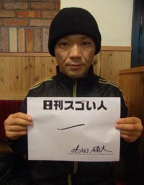 日本人現役最年長でプロのリングで戦うプロボクサー