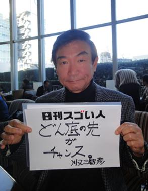 """日本初!""""ウイークリーマンション""""を生み出したスゴい人!"""