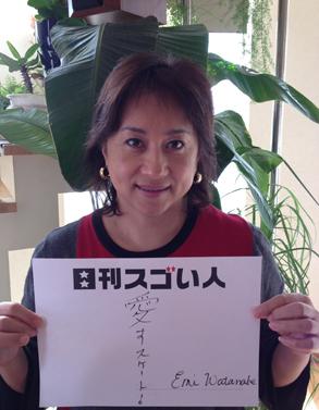 日本女子フィギュアスケート史上初めて世界選手権でメダルを獲得したスゴい人!