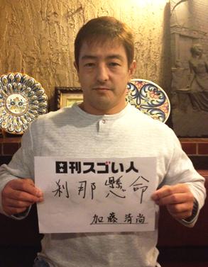 """日本の総合格闘技の草分け的存在""""大道塾""""の小さな巨人!"""